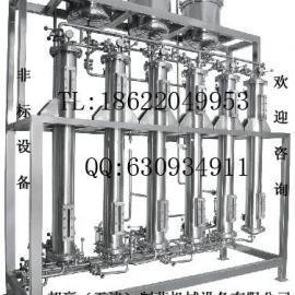 不锈钢离子交换柱