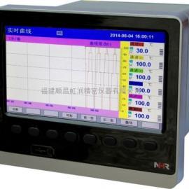 虹润多点探头数据采集无纸记录仪蓝屏彩屏可选
