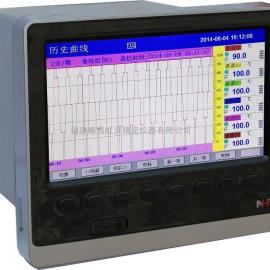 虹润NHR-8000彩屏流量无纸记录仪带补偿无纸记录仪