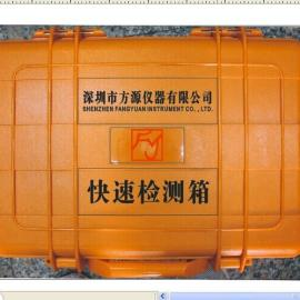 水质应急测试箱  水质应急快速检测箱