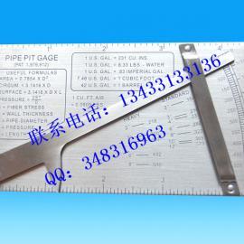管道凹检尺|矿井焊接检验尺
