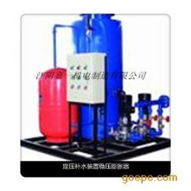无锡常州定压补水装置稳压膨胀器/稳压膨胀器专业生产厂家