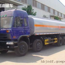 广西省东风前四后八30吨油罐车厂家直销最新报价