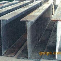 厂家想H型钢 厂家直销H型钢 厂家直销H型钢