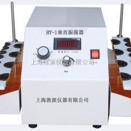 HY-1数显多用垂直振荡器生产厂家价格