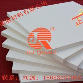 硅酸铝板硅酸铝纤维板硅酸铝纤维保温板