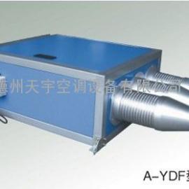 (辽宁)车库YDF射流诱导风机、兴城诱导风机、绥中诱导风机