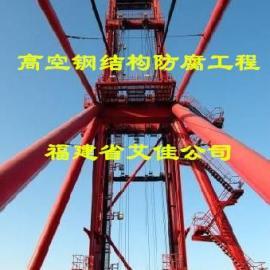 福州钢结构桥梁刷漆
