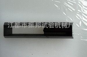 橡胶撕裂裁刀