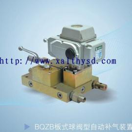 BQZB板式球阀型自动补气装置BQZB-15样本