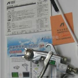 原装日本岩田W-101下壶家具 汽车气动油漆省漆面漆喷枪