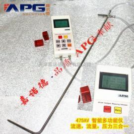 风速风量压力计,天津475AV风速风量压力计