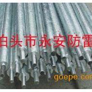锌包钢接地棒+铜包钢接地材料+河北泊头防雷厂家