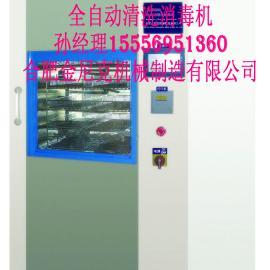 JK-DY500全自动清洗消毒器品牌