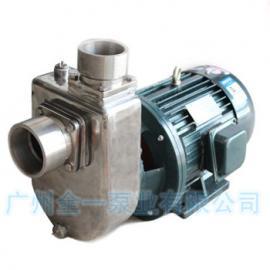 FX FBX型不锈钢耐腐蚀循环泵 耐腐蚀不锈钢自吸离心泵