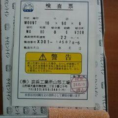 日本KEIHIN京浜橘黄色打磨头16*50*6
