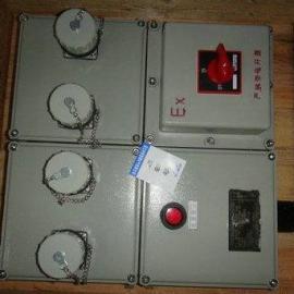 防爆BQJ自耦减压起动箱 防爆电磁启动箱