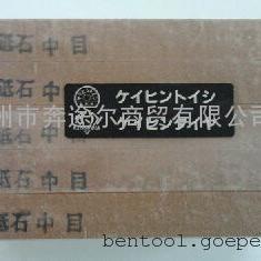 日本KEIHIN京浜油砥石100*25*13