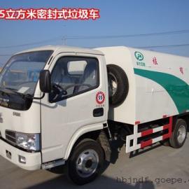 实用型东风锐铃5立方米自卸式密封垃圾车报价图片价格
