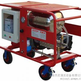 工业用高压清洗机