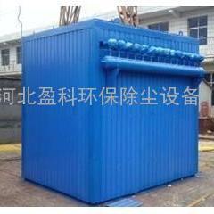 张家界布袋清灰器工业工业烟气粉末管理北京环保单机清灰器制造