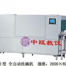 SZJ-S8000型 全自动洗碗机