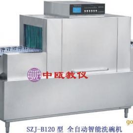 SZJ-B120型 全自动智能洗碗机