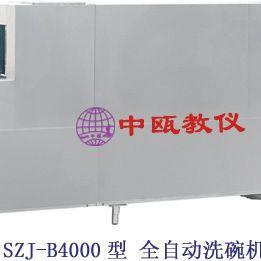 SZJ-B4000型 全自动洗碗机(高温消毒催干)
