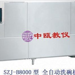 SZJ-B8000型 全自动洗碗机(高温消毒催干)
