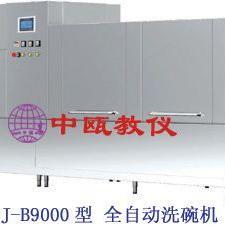 SZJ-B9000型 全自动洗碗机(双通道,高温消毒催干)