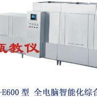 SZJ-E600型 全电脑智能化综合洗碗机