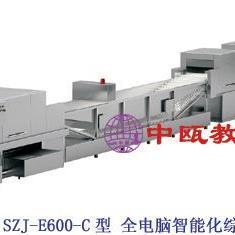 SZJ-E600-C型 全电脑智能化综合洗碗机