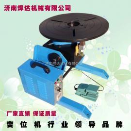 300公斤管法兰自动焊接变位机转台 小型自动焊接变为器