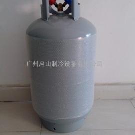 钢瓶 制冷剂存储钢瓶 制冷剂回收加注专用钢瓶30L
