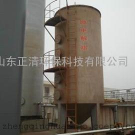 流化微电解反应器