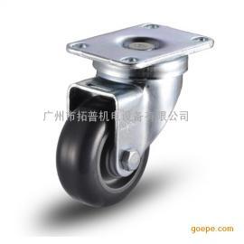 供应科顺底板安装型A2-3346-95高级聚氨酯圆边脚轮