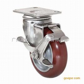 供应科顺 2-4456-944BRK5 不锈钢底板边刹脚轮