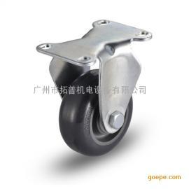 供应科顺A2-3308-95 小巧型经济型脚轮