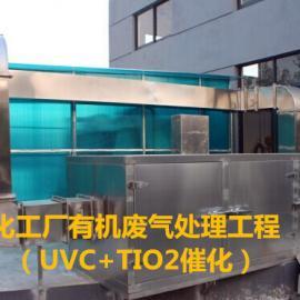 VOC废气处理设备 UV光解废气净化设备 UV光解除臭设备