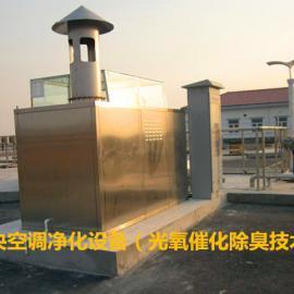 化工厂专用等离子除臭设备|低温等离子有机废气净化装备