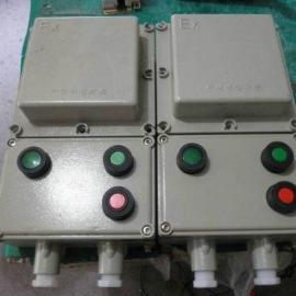防爆起动器 防爆磁力启动器厂家
