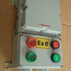 防爆起动器 防爆磁力起动器价格