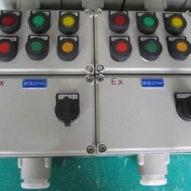 防爆电磁起动器BQD53