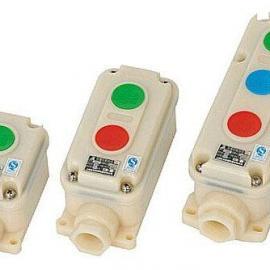 防爆控制按钮LA5821