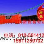 北京供应DQJ-05B矿用激光指向仪