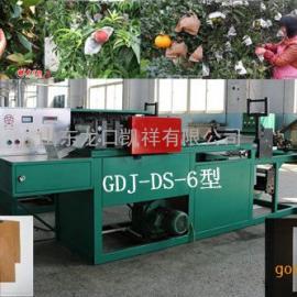 双层内黑苹果果袋机/辽宁地区苹果果袋机厂家直销