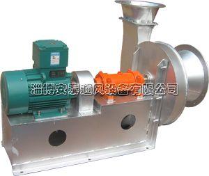 不锈钢高压风机 高温气体循环气体 防腐风机 耐高温1000℃