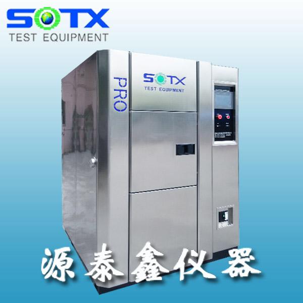 广东三箱式冷热冲击试验箱厂家