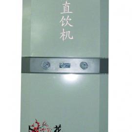 柜式商务纯水机  400G纯水机  商务直饮机
