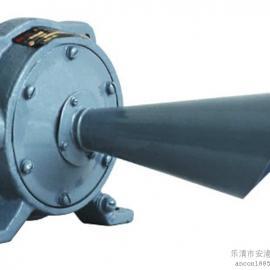 防爆型电笛/电铃不锈钢电笛